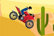 Speed Biker Girl
